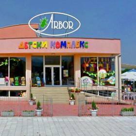 Магазин за детски мебели АРБОР