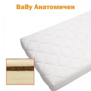 arbor-baby-anatomichen-2