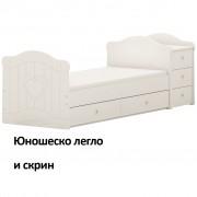 bjs-2111499-2