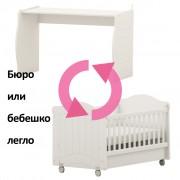 bjs-2111499-3